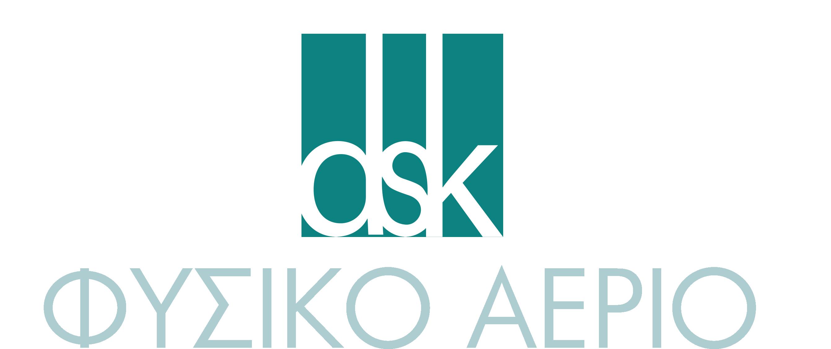 DSK Φυσικό Αέριο Καλλιθέα - Εγκατάσταση φυσικού  αερίου